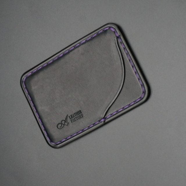 一枚だけ入れるカードケース